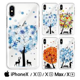 iPhone Xs Max ケース スマホ カバー ガラスフィルム 付き iphonexs max スマホケース iphonexsmax クリアケース simフリー 保護フィルム おしゃれ ブランド アイホン 背面フィルム 可愛い アイホンxs フィルム アアイホンxsmaxケース アイフォンxs snowtree