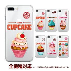 iPhone6s ケース スマホ カバー ガラスフィルム 付き iPhone 6s スマホケース iPhone11Pro Max iPhone11 iPhoneXr iPhoneXs iPhone8 iPhone7 simフリー おしゃれ かわいい 強化ガラス フィルム アイホン6sケース アイフォン6sケース cupcake