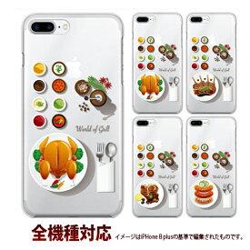 iPhone6s ケース スマホ カバー ガラスフィルム 付き iPhone 6s スマホケース iPhone11Pro Max iPhone11 iPhoneXr iPhoneXs iPhone8 iPhone7 simフリー おしゃれ かわいい 強化ガラス フィルム アイホン6sケース アイフォン6sケース steak
