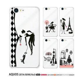 スター・ウォーズ モバイル 保護フィルム付き)Softbank STAR WARS mobile AQUOS Xx3 SHV34 SH04H ケース カバー スマホケース フィルム 携帯カバー petG