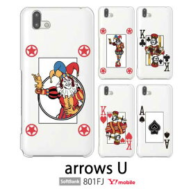 ArrowsU 801fj ケース スマホ カバー 保護フィルム 付き SoftBank Arrows U 801FJ スマホケース ワイモバイル arrows J 901FJ かっこいい スマホカバー ハードケース 専用 ソフト 液晶 キャラクター アローズ ユー cardjoker