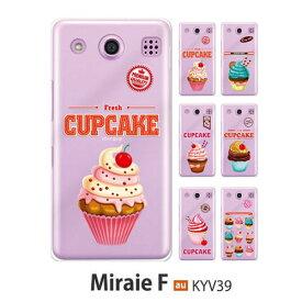 miraief KYV39 保護フィルム 付き au miraie f ケース カバー ミライエ フォルテ フィルム スマホカバー スマホケース ユニーク ラブリ 護シート URBANO L03 L02 V01 V02 V03 DIGNO S KYL21 M KYL22 rafre KVY36 KYV40 F 503kc BASIO miraie KYL23 Quaphone QZ cup