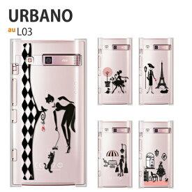 保護フィルム付き au URBANO L03 ケース カバー URBANO L03 ケース手帳型 手帳 手帳型ケース フィルムurbanol03 チェック urbanol03手帳型ケース アルバーノ l03 ケース URBANO L03 透明 L03 petgirl