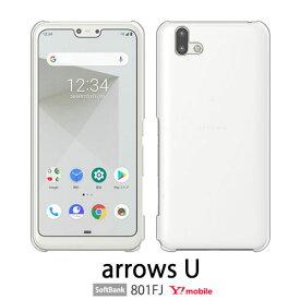 ArrowsU 801fj ケース スマホ カバー 保護フィルム 付き SoftBank Arrows U 801FJ スマホケース ワイモバイル arrows J 901FJ かっこいい スマホカバー ハードケース 専用 ソフト 液晶 キャラクター アローズ ユー クリア
