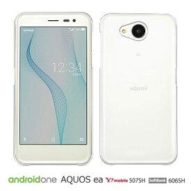 aquosea 保護フィルム 付き SoftBank AQUOS ea 606SH Y!mobile Android One 507SH アクオス R Compact Xx3 Xx2 mini Xx2 Xx CRYSTAL X ケース カバー ハード ケースカバー スマホケース スマホカバー フィルム 保護シート その他 ラグジ ラブリ クール ユニーク クリア