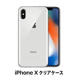 iPhoneX ケース スマホ カバー ガラスフィルム 付き iphone x クリアケース se2 iPhone11Pro Max iPhone11 iPhoneXr iPhoneXs simフリー スマホケース おしゃれ 保護フイルム 背面フィルム 可愛い フィルム アイホンx アイフォンx おもしろ かわいい クリア