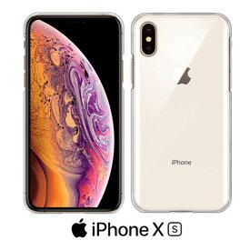 iPhone Xs ケース スマホ カバー ガラスフィルム 付き iphonexs スマホケース クリアケース simフリー おしゃれ 保護フィルム スマホ ケース アイホン xs アイフォンxsケース 背面フィルム アイホンxs 可愛い フィルム アイホンxsケース クリア かわいい 透明 クリア