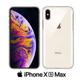 iPhone Xs Max ケース スマホ カバー ガラスフィルム 付き iphonexs max スマホケース iphonexsmax クリアケース simフリー 保護フィルム おしゃれ ブランド アイホン 背面フィルム 可愛い アイホンxs フィルム アアイホンxsmaxケース アイフォンxs 透明 クリア