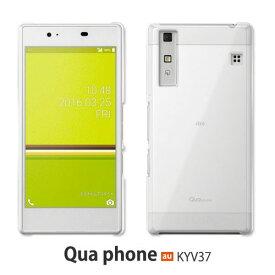 Quaphone KYV37 保護フィルム 付き au Qua phone カバー ケース ハードケース スマホケース スマホケース ユニーク ラブリ キャラクター キュアフォン 保護シート ソフト フィルム URBANO L03 L02 V01 V02 DIGNO S KYL21 M KYL22 KVY36 BASIO MIRAIE rafre f QZ クリア