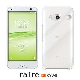 rafre KYV40 保護フィルム 付き au rafre KYV40 カバー ケース スマホケース スマホケース ユニーク ラブリ キャラクター ハードケース ラフレ 保護シート ソフト フィルム URBANO L03 L02 V01 V02 DIGNO S KYL21 M KYL22 F 503kc KVY36 BASIO MIRAIE Qua phone QZ クリア