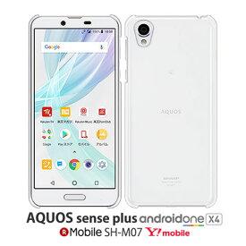 shm07 保護フィルム 付き 楽天モバイル AQUOS sense Plus SH-M07 ケース カバー android ONEX4 フィルム shm06 shm04 shm04a shm03 shrm02 shm02 ARROWS M02 M03 RM02 ハードケース スマホケース スマホカバー かわいい SIMフリー 保護 シャープ アクオス クリア
