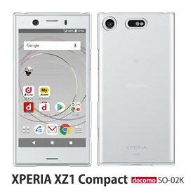 XPERIA XZ1 Compact ケース カバー SO-02K so02k 保護フィルム 付き so01l so05k so04k so03k so01k ハードケース so04j so03j so02j so01j スマホケース so04h so03h so02h so01h かわいい ラグジ ラブリ ユニーク クール その他 ソフト フィルム エクスペリアXZ1 クリア