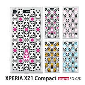 XPERIA XZ1 Compact ケース カバー SO-02K so02k 保護フィルム 付き so01l so05k so04k so03k so01k ハードケース so04j so03j so02j so01j スマホケース so04h so03h so02h so01h かわいい ラグジ ラブリ ユニーク クール その他 ソフト フィルム エクスペリアXZ1 panda