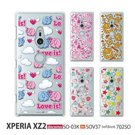XPERIA XZ2 ケース カバー SO-03K so03k 保護フィルム 付き SOV37 so01l so05k so04k so02k so01k キャラクター so04j so03j so02j so01j スマホケース so04h so03h so02h so01h かわいい ラグジ ラブリ ユニーク クール その他 ソフト フィルム エクスペリアXZ2 cute