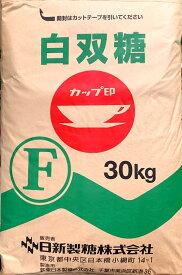 日新製糖株式会社 白ザラ糖F 30KG Aザラ 業務用