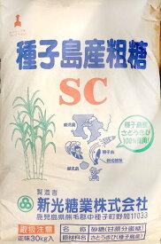 新光糖業株式会社 粗糖SC 30KG