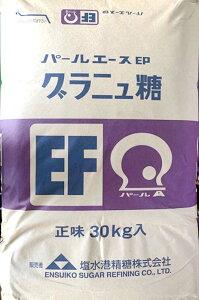 株式会社パールエース グラニュ糖EF 30KG微粒子 業務用