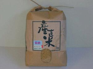 天然の有機質肥料でじっくり育てました 特別栽培米あきたこまち 玄米5kg (令和2年産)