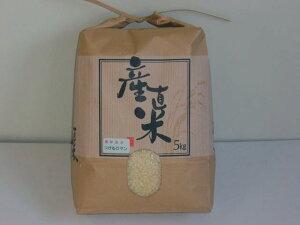 天然の有機質肥料でじっくり育てました 特別栽培米つがるロマン 精米5kg (令和2年産)