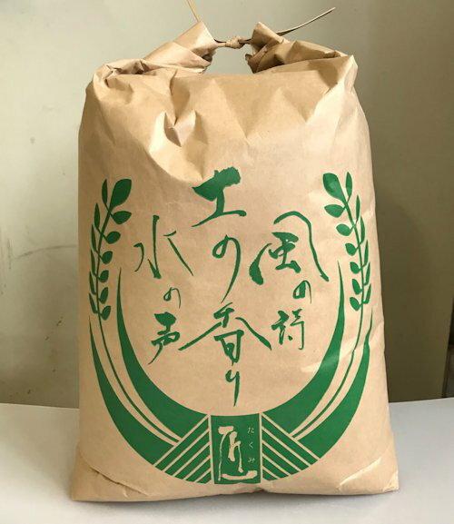 農家直送こだわりの「つがるロマン」 玄米20kg (平成30年産・新米)