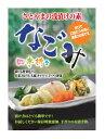 浅漬けの素 なごみ (100g) 日光食品 【簡単!!おいしい♪キュウリのお漬物 だいこん、白菜、人参、キャベツにもおす…