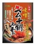 味噌キムチ鍋の素