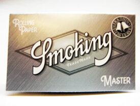 【ネコポス対応】【巻紙】【70mm】【120枚入り】【レギュラーサイズ】Smoking・Master Double【スモーキング】【マスター】【極薄】【手巻きたばこ】【ダブル】【ペーパー】【巻き紙】【手巻きタバコ用】【ローリングペーパー】