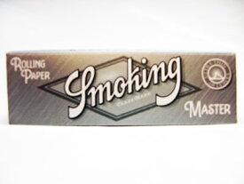 【ネコポス対応】【巻紙】【70mm】【60枚入り】【レギュラーサイズ】Smoking・No.8 Master【スモーキング】【No.8マスター】【極薄】【手巻きたばこ】【ペーパー】【巻き紙】【手巻きタバコ用】【ローリングペーパー】