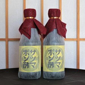 ポン酢 薩摩の奇蹟 サツマポン酢 2本 セット 超軟水ポン酢 300ml 一部送料無料 税込み 飲み干したくなる美味さ ぽん酢