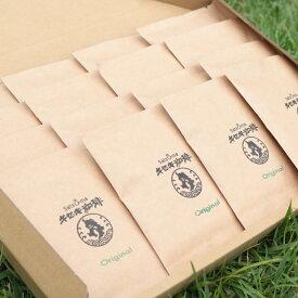 【送料無料】ドリップ珈琲 16パック入り キセキ珈琲 オリジナル 自家焙煎 オリジナルコーヒ カップオンドリップ