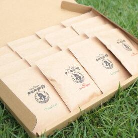 【送料無料】ドリップ珈琲 16パック入り キセキ珈琲 オリジナル8パック プレミアム8パック 自家焙煎 オリジナルコーヒ カップオンドリップ