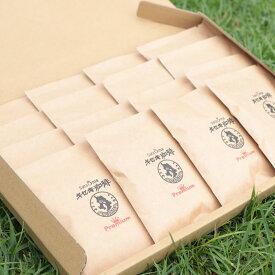【送料無料】ドリップ珈琲 16パック入り キセキ珈琲 プレミアム 自家焙煎 オリジナルコーヒ カップオンドリップ