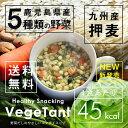 Vegetant 03