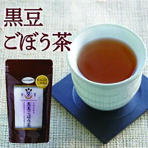 黒豆ごぼう茶 薩摩の恵 送料無料 国産原料 黒豆ゴボウ茶ティーパック2g×20袋 水溶性食物繊維