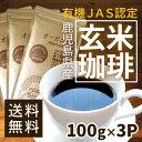 Genmaicoffee_organic