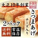 Nt_cheese_2p