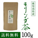 Moringa tea 100g