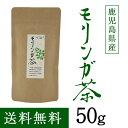 Moringa tea 50g