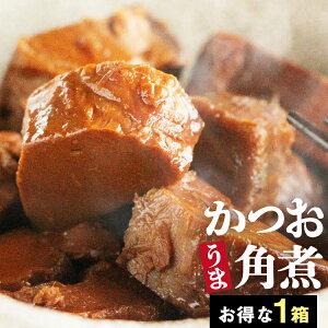 おつまみ かつお角煮 お得 30パックセット 鹿児島 枕崎 おかず 丸俊 角煮 かつお