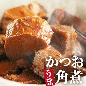 おつまみ かつお角煮 鹿児島 枕崎 おかず 丸俊 角煮 かつお ポイント消化