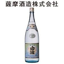 限定焼酎芋焼酎芋さつま白波明治蔵かめ壺仕込み1.825度白波の薩摩酒造鹿児島