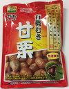 むき甘栗 250g(125g×2袋)