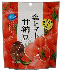 塩トマト甘納豆140g