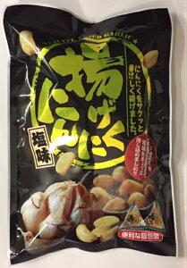 揚げにんにく塩味40g(タクマ食品)