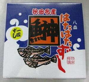 はたはた寿司 一匹ハタハタすし 300g(鈴木水産)