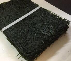 すき昆布 【岩手県普代産】 10枚