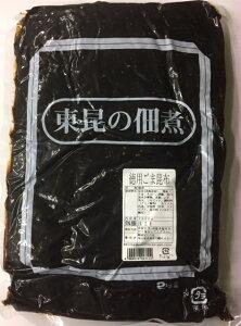 徳用ごま昆布佃煮2kg(業務用)