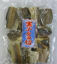 寒干たら300g【北海道産】(棒たらを切っています)