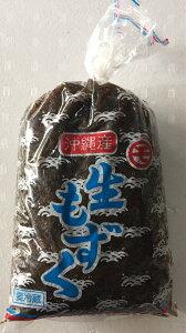 生もずく1kg(なまもずく)沖縄産 冷蔵便でお届けです。