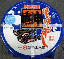 はたはた寿司 切りハタハタすし 500g(鈴木水産)